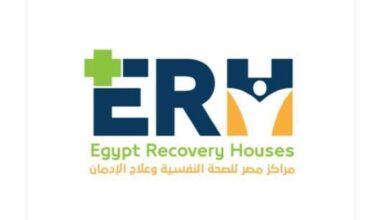 Photo of مركز مصر للصحة النفسية وعلاج الإدمان يهنئ الشعب المصري بعيد الفطر المبارك