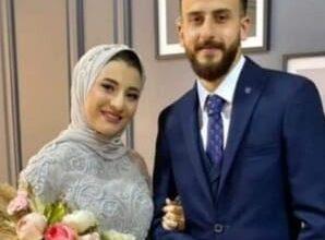 Photo of خطوبة سعيدة