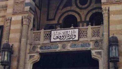 Photo of الأوقاف تفتتح 16 مسجدا جديدا اليوم بمحافظتى البحيرة وسوهاج