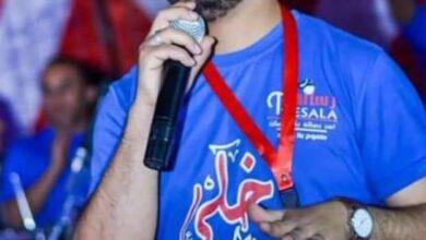 Photo of جمعية رسالة تنعي القائد محمد حافظ مدير فرع رسالة قنا