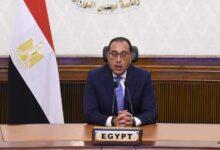 Photo of قرارات جديدة لمجلس الوزراء .. تعرف علي التفاصيل