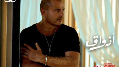 """Photo of عمرو دياب يكشف عن أغنيته الجديدة """"أذواق"""""""