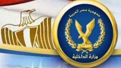 Photo of الأحوال المدنية تتيح للمواطنين خدمة استخراج بطاقة الرقم القومى الفورية