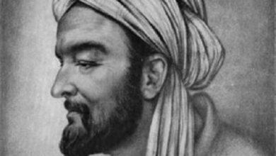 """Photo of وزارة الثقافة تطلق مسابقة بحثية عن """"ابن خلدون"""""""