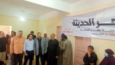 Photo of برعاية حزب مصر الحديثه اتفاق مع اكاديمية العيون بجامعة المنصورة لعلاج المواطنين مجانا