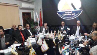 Photo of اليوم :تحالف الأحزاب المصرية يناقش آلية تنفيذ الاستراتيجة الوطنية لحقوق الانسان