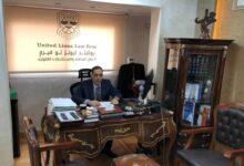 """Photo of تأجيل قضية """"أحمد فلوكس"""" لـ28 نوفمبر المقبل لعدم دفع إيجار الفيلا"""