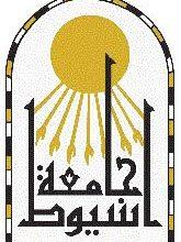 Photo of تصدّر مجلة كلية التربية بجامعة أسيوط للمركز 22 عربيًا فى معامل التأثير