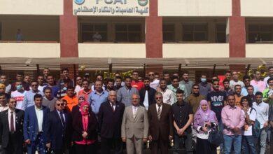 Photo of في بداية أول ايام العام الدراسي الجديد.. رئيس جامعة مدينة السادات يشارك الطلاب تحية العلم